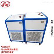 高溫循環裝置箱|反應釜控溫系統30℃~200℃