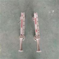 UHZ-58/CG/A48液碱法兰DN30顶装磁翻板液位计316L防腐型