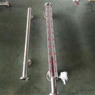 UHZ-58/CG/A79甲酯计量罐磁性液位计主导管316L材质