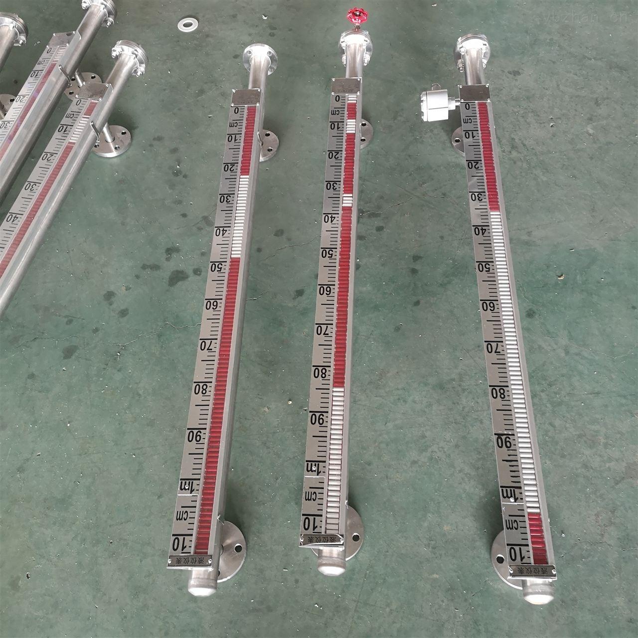 高压盐酸罐磁性液位计UPVC材质