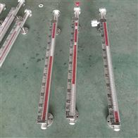 UHZ-58/CG/A83LED常温低压电伴热磁翻板液位计