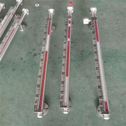 衬四氟外螺纹16*2水箱磁性液位计内衬PPR型