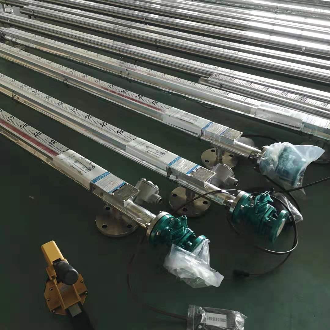 供应西安远传变送型磁翻板液位计厂家