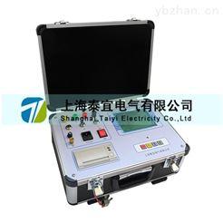 TYDR-500A三相电容电感测试仪