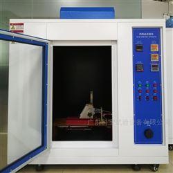 灼热丝试验机 电子电器发热丝燃烧测试