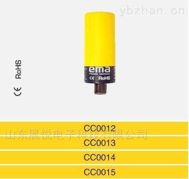 EMA伊瑪CC0012/CC0013容式料位液位傳感器