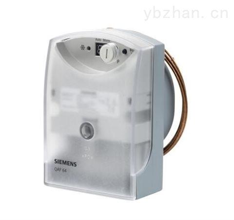 QAF81.6M西门子防冻传感器手动复位