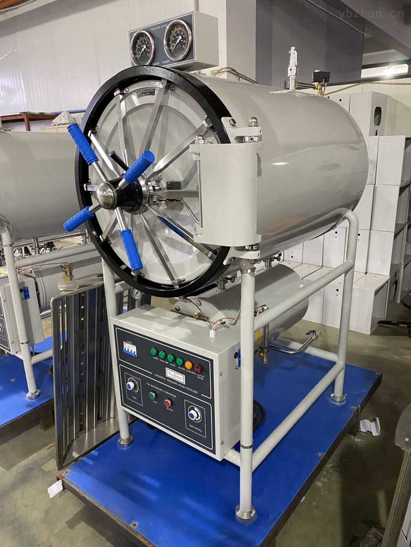 WS-150YDA-卧式压力蒸汽灭菌器