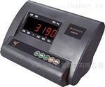 帅科衡器厂商,供应电子平台秤仪表