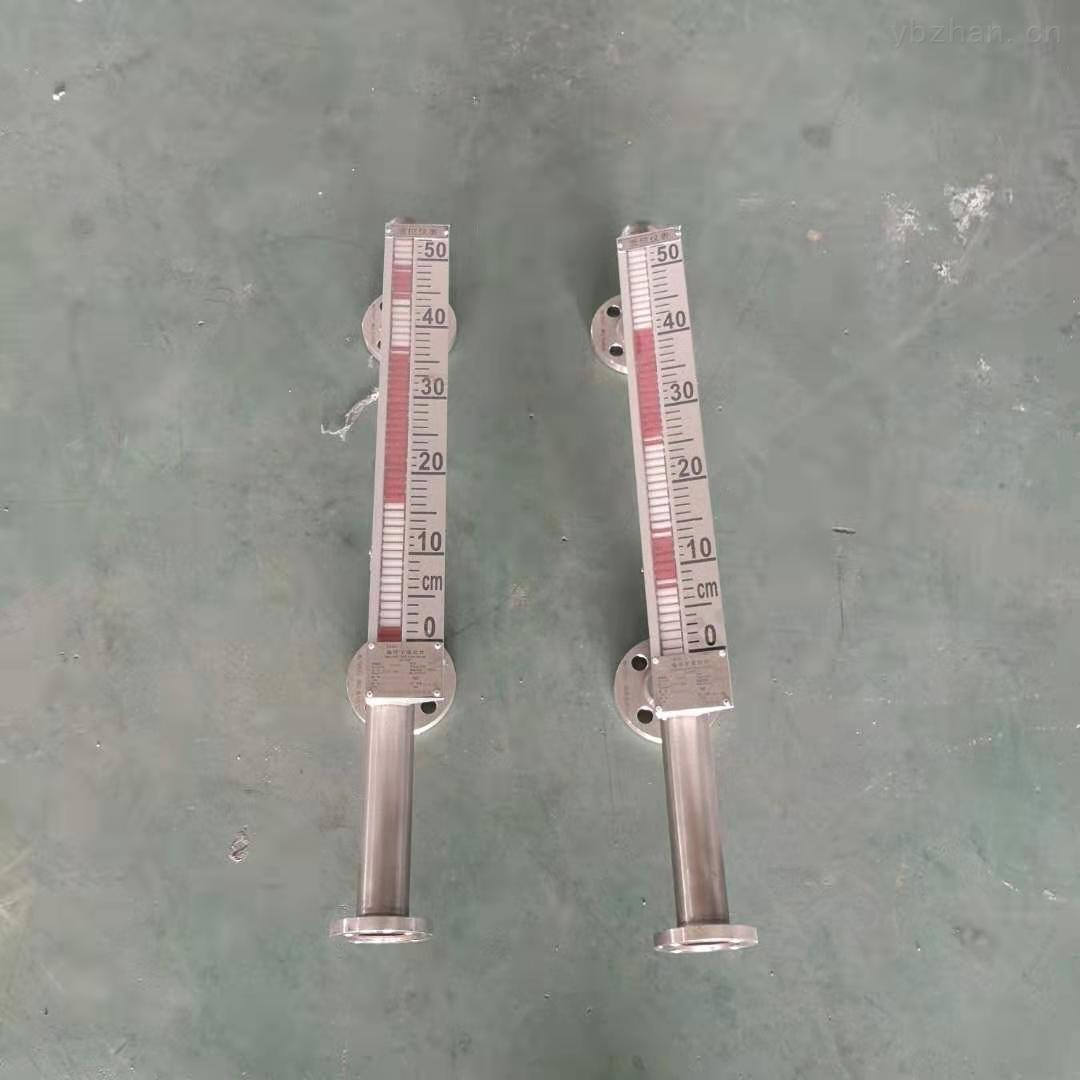 襯四氟磁翻板液位計品質保證
