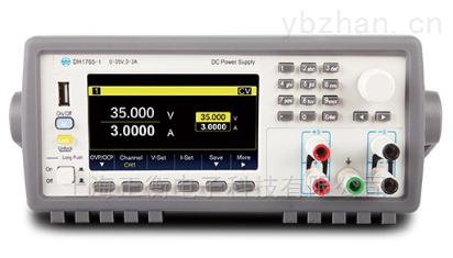 DH1765-1~DH1765-4-DH1765系列线性单路可编程直流电源
