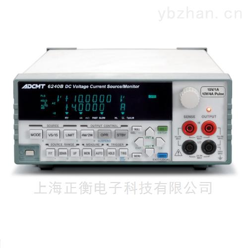 ADCMT 6240B数字源表