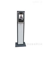 QLSW-G03B-6950秋乐红外人脸识别测温设备