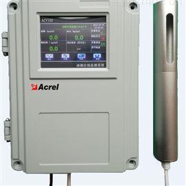 AcrelCloud3500餐饮业油烟排放浓度在线监测系统环境监管