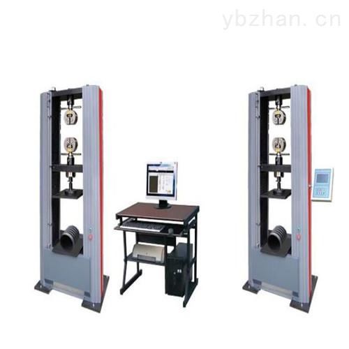 全自動-人造板木材專用試驗機