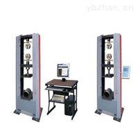 全自动人造板木材专用试验机