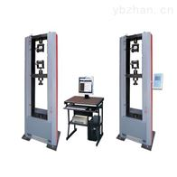 10KN微机控制土工布试验机