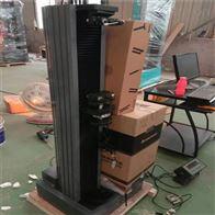 小力值螺旋弹簧拉压试验机