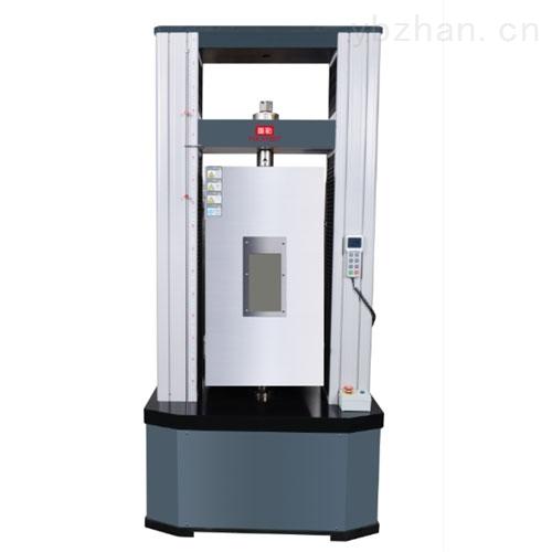 塑料高低温拉力试验机