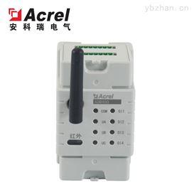 ADW400分表计电监测模块