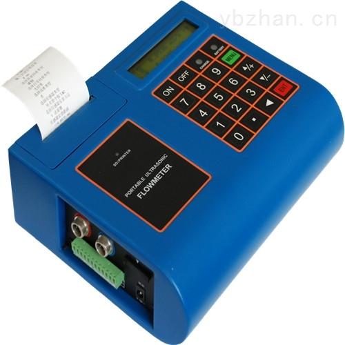 便携式超声波流量计打印液体测量数据