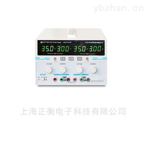 DH1718E-4/1718E-5/1718E-6-DH1718E系列線性雙路基礎型直流電源
