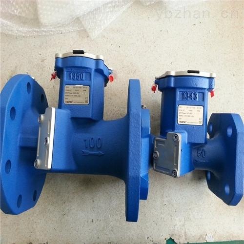 双声道超声波水表ITU协议水表厂家直销热卖