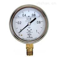 法蘭隔膜不銹鋼壓力表