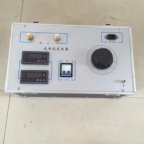 便携式大电流发生器供应