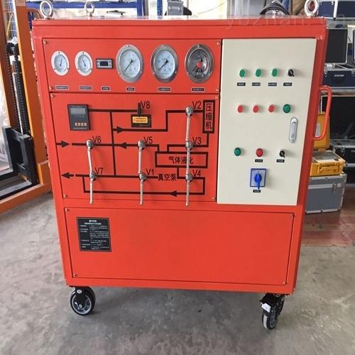 SF6气体充气回收装置价格