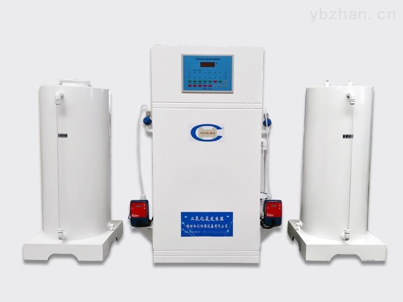 大型二氧化氯发生器厂家/污水厂消毒设备