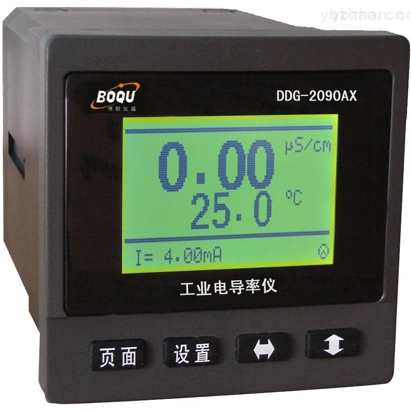 DDG-2090AX-在线电导率仪