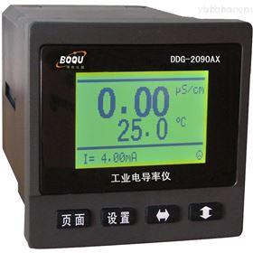 DDG-2090AX在线电导率仪