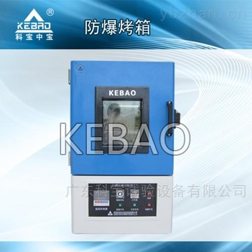 深圳高溫干燥箱烘箱