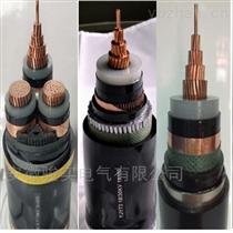 YJLW02高压电缆38/66KV1*240