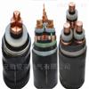 YJSV-26/35KV-3*300高壓電纜