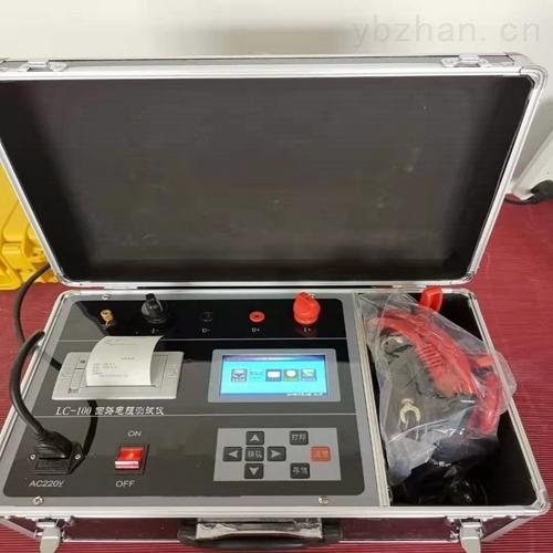 三回路变压器直流电阻测试仪厂家供应