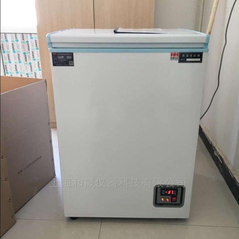低温试验箱/低温冷藏箱/工业冰箱