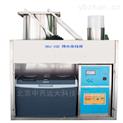 降水降塵自動采樣器(冷藏型)