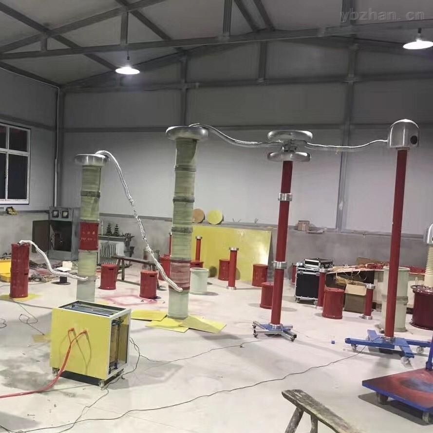 电力承装修试四级资质办理条件带打印