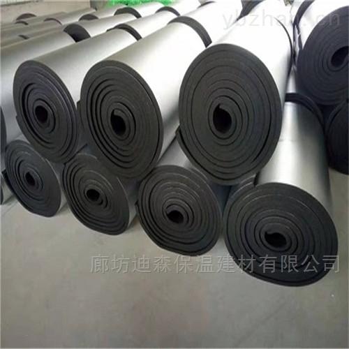 空调橡塑保温板厂家(厂家地址)