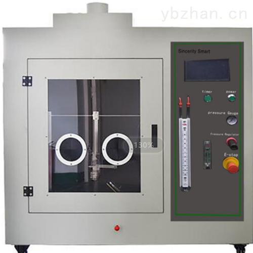 UL94-水平垂直燃燒測試儀UL94代理商