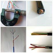RS485/22-4*0.75通讯电缆