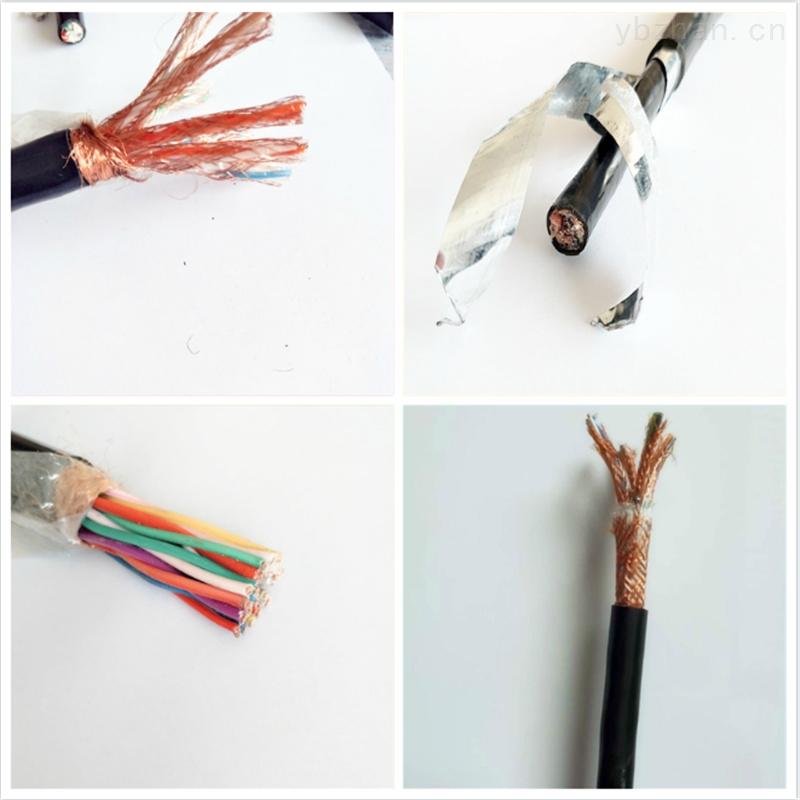 3對ZR-DJVVP電纜ZR-DJVVP