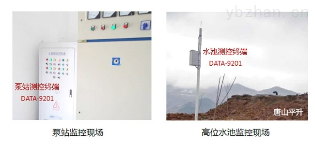 泵站儀表自動化監控系統——平升電子