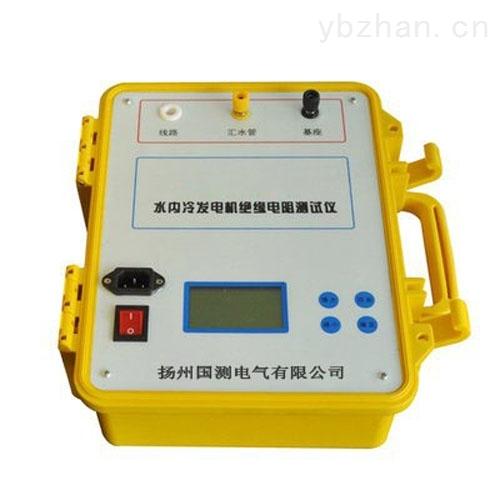 水内冷发电机绝缘特性测试仪
