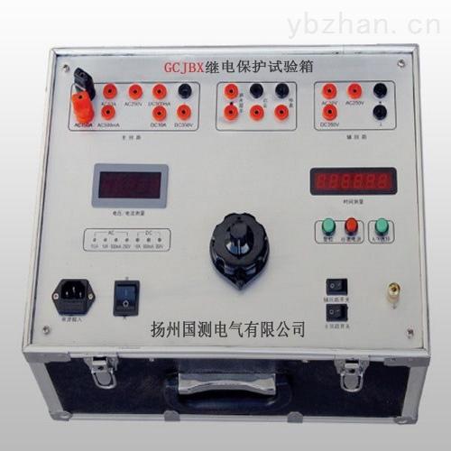 繼電保護試驗箱廠家價格