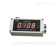 上海仁機ergodi固定式場所輻射檢測儀