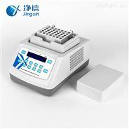 上海凈信檢疫干式恒溫器