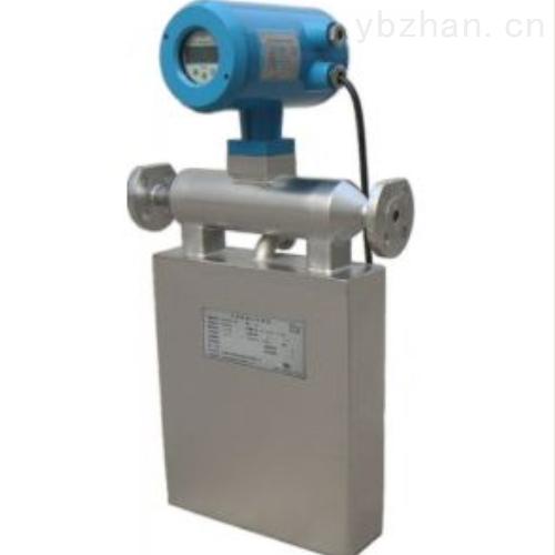 DCCMF-高準確度科氏質量流量計精密控制配套產品